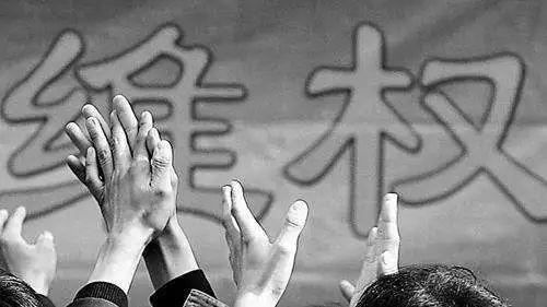 周竖人:西安奔驰维权事件,读书人总以为是能讲道理的…