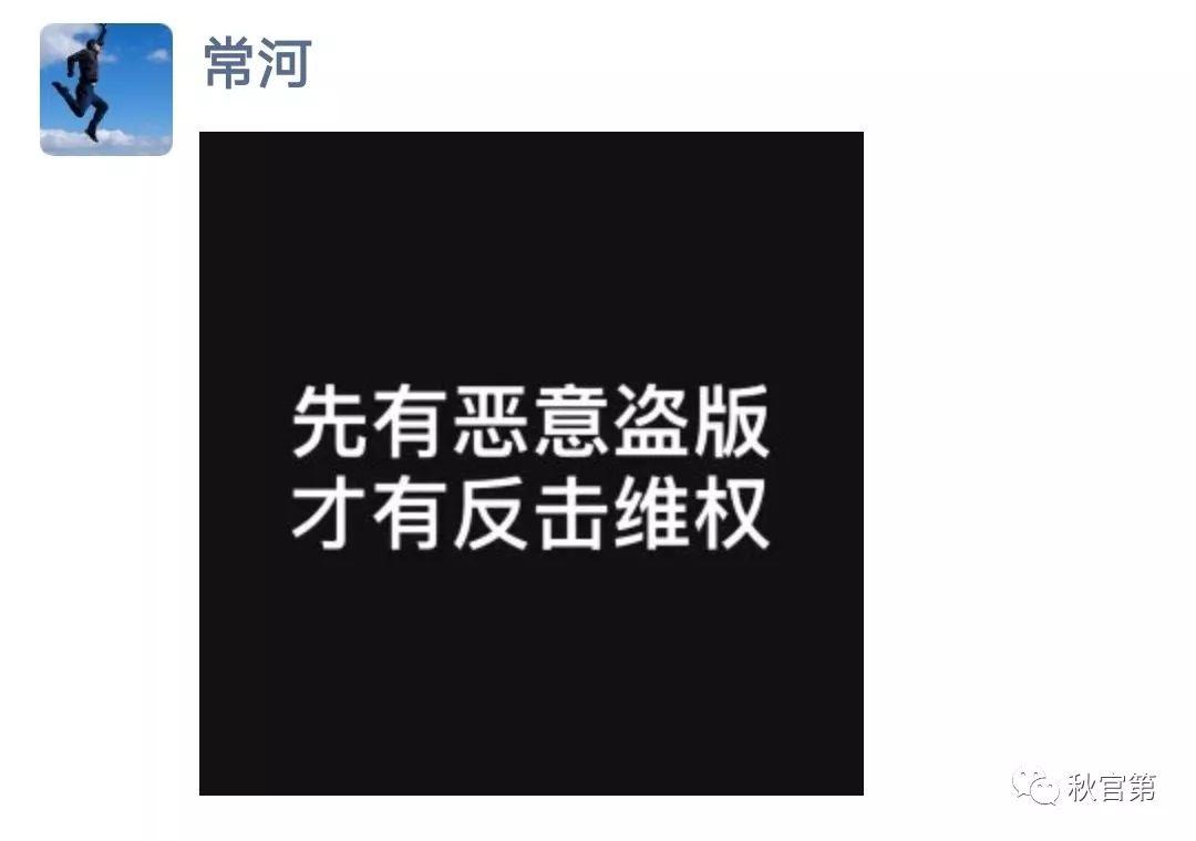 秋官第丨天下小偷苦视觉中国久矣!