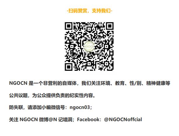 NGOCN  | 广电十六年布网史:营造清朗网络视听空间