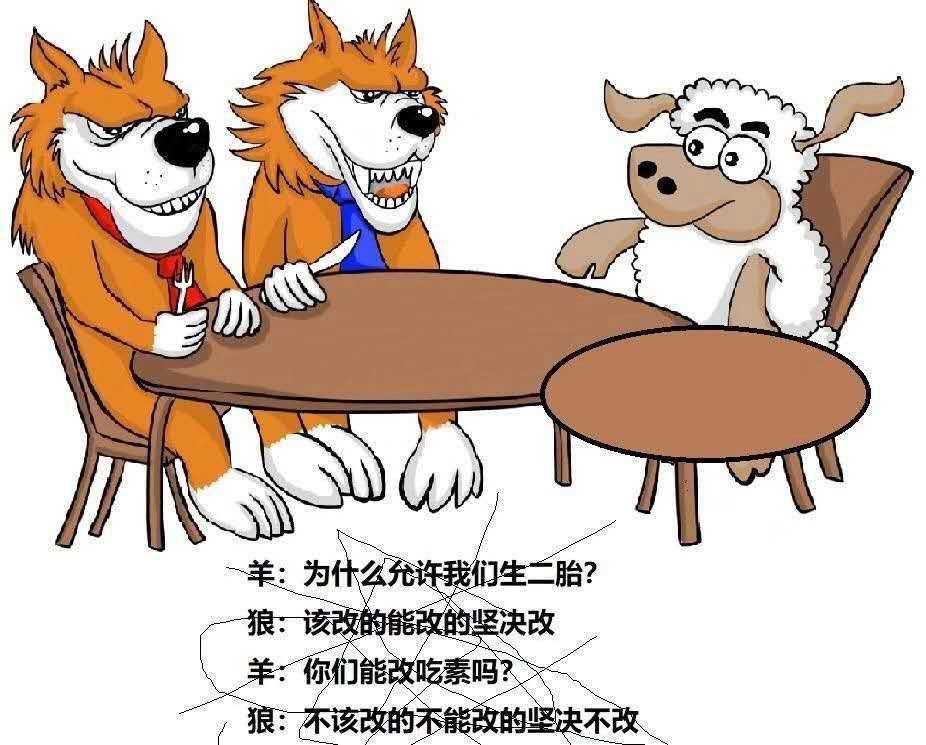 【立此存照】唐云:授业无非情意起 为道岂可狷狂生