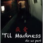 【CDTV】豆瓣8.0纪录片 疯爱:云南一家精神病院里的生活