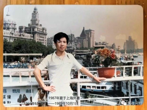 自由亚洲   我的六四:清华学生89年国庆跳楼自杀