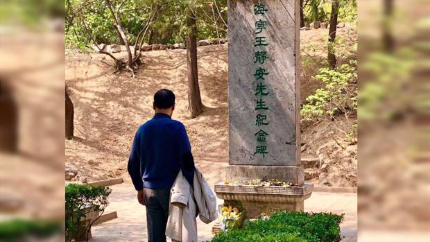 自由亚洲 | 许章润教授疑赴日治病受阻