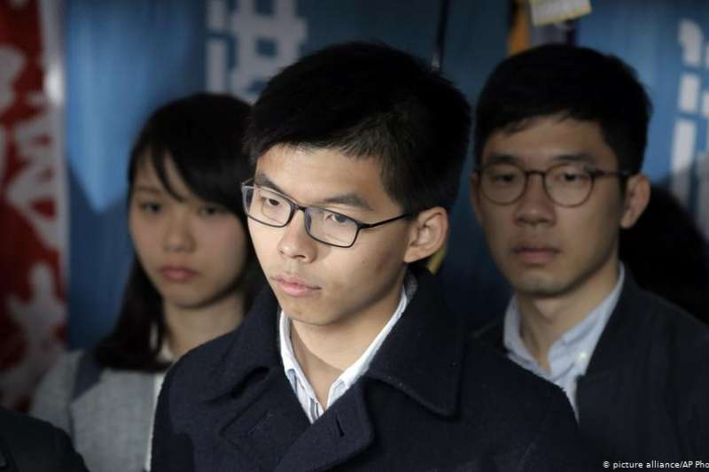 风传媒 |香港学生领袖黄之锋被改判立即入狱
