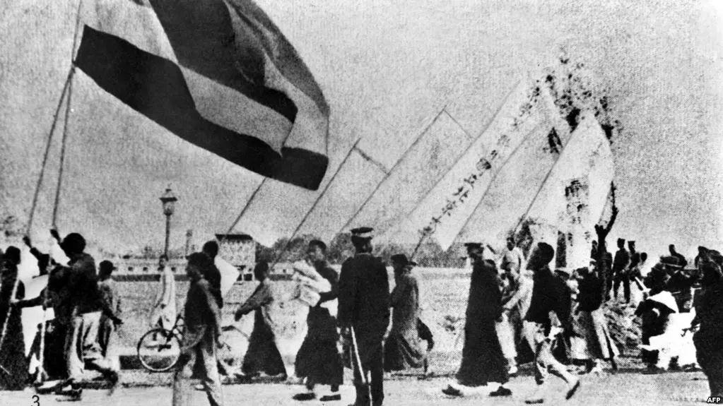 东方历史评论 | 今天我们如何看五四?