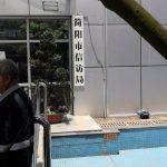 校园闲谈 | 四川简阳市爆发大规模教师群体上访讨薪事件