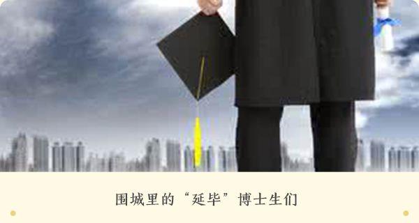 学术志  | 宋江信:我对你的学术有点失望