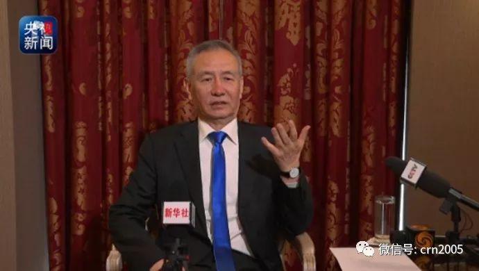 中评社 | 刘鹤:中美谈判并未破裂 中国不怕贸易战