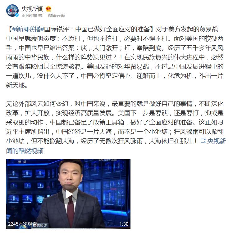 【网络民议】十三亿韭菜要纷纷玉碎