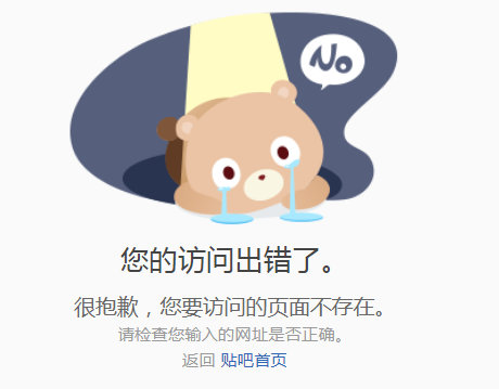 毒舌电影 | 这404不该静悄悄