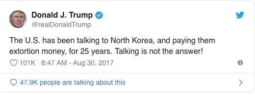 德国之声 |长平观察:吃朝鲜的饭,砸朝鲜的锅?