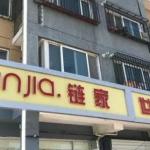 东亚评论 | 中国式招牌,为什么丑得这么整齐?