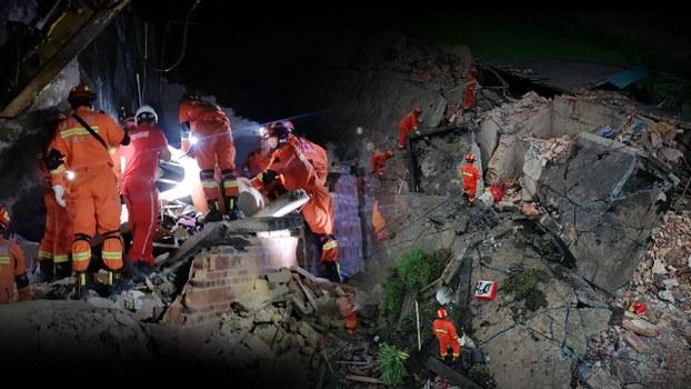 自由亚洲  | 官方禁谈页岩气开采致宜宾地震