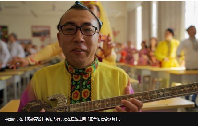 BBC  | 新疆「再教育营」:探寻维吾尔「思想转化营」内的真相