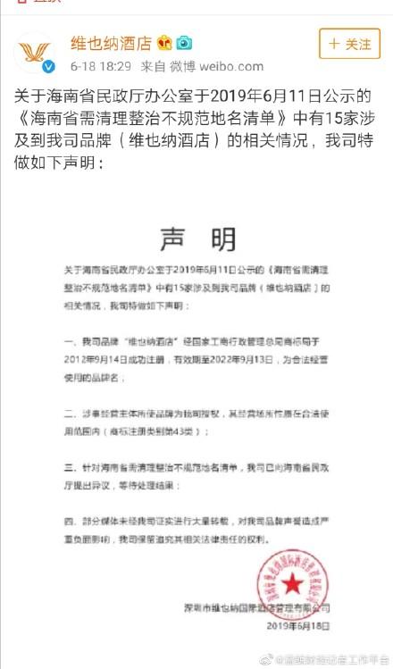 "BBC | 中国多个城市打击""洋""地名:文化自信与""崇洋媚外"""
