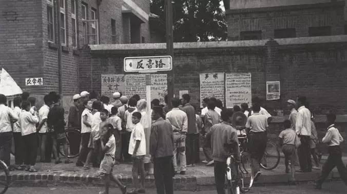 东方历史评论 | 六七十年代北京地名修改内情