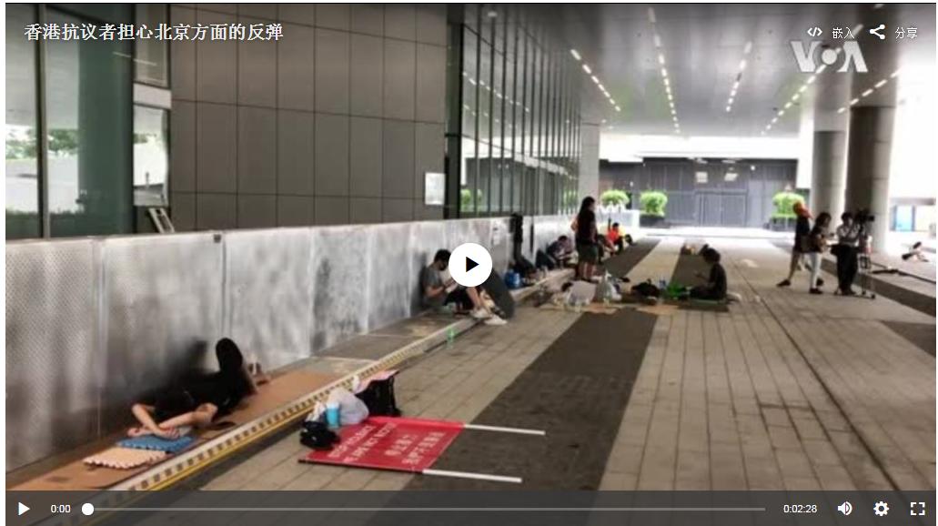 美国之音  | 香港抗议者担心北京方面的反弹