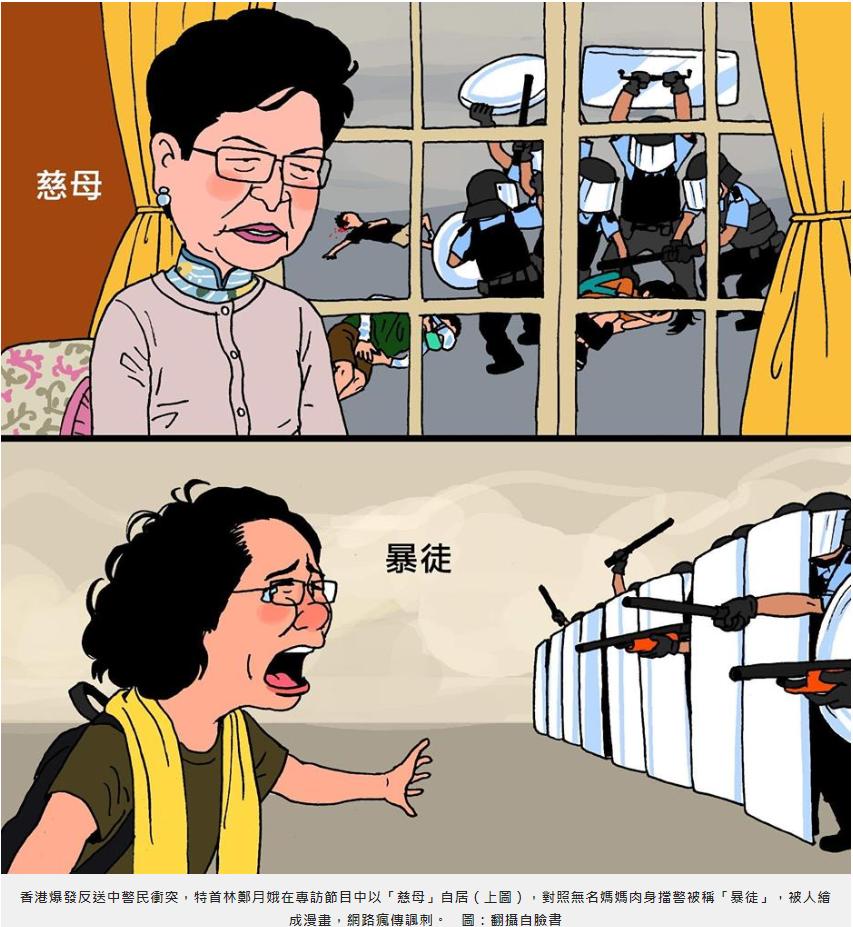 镜   香港妈妈:我们是第二代天安门母亲