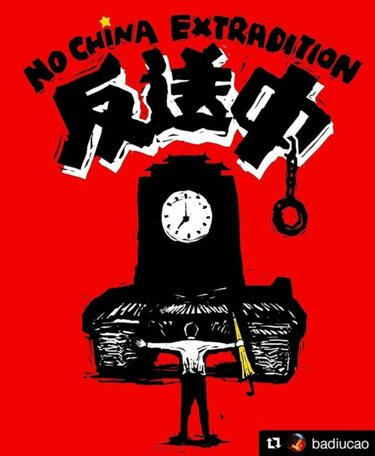 立场新闻 | 巴丢草:《逃犯条例》修订通过香港将变死城