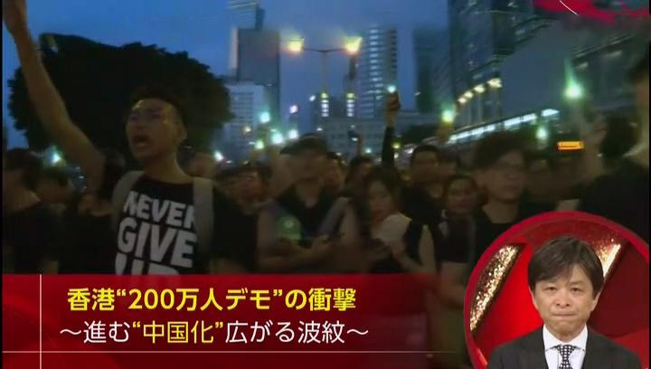 NHK纪录片精选 | 2019 香港200万人游行的冲击