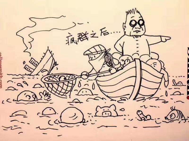 【网络民议】中國封建新時代。封了建;再封,再建。