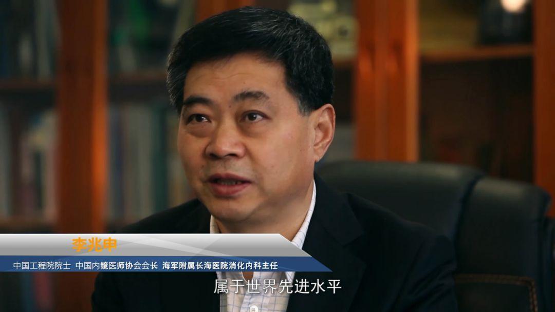 刘虎:院士李兆申被实名举报申报院士成就造假,本人沉默