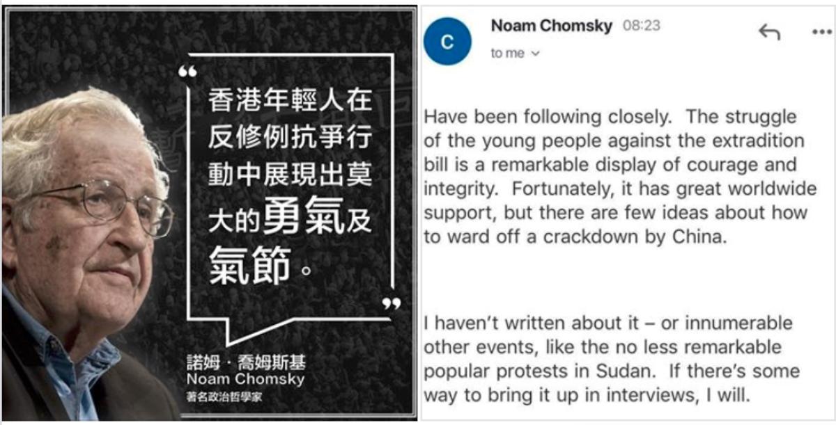 立场 | 乔姆斯基:香港年轻人展现莫大勇气