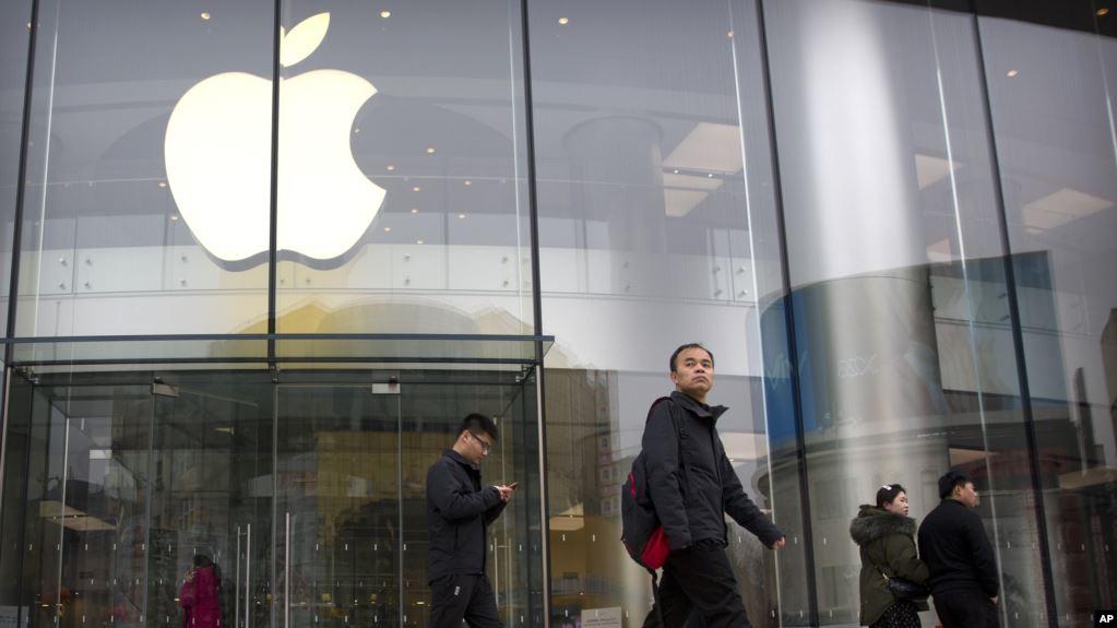 美国之音 | 苹果公司去年下半年应中国政府要求下架517款应用