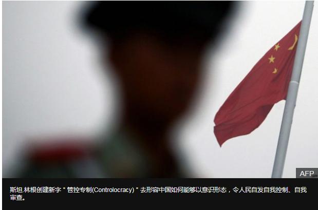 法广 | 泳坛名将孙杨砸碎血液样本报告澳媒公开