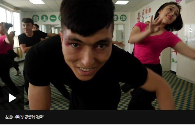 BBC | 新疆七五事件10周年:维吾尔族人的恐惧何处安放