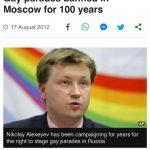 陈生大王:普京说俄罗斯对LGBT尊重,事实真是这样吗?