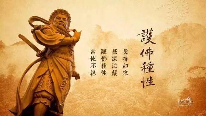 普贤慧行 | 寺庙住持抵制化工污染,十六僧众被控妨碍公务
