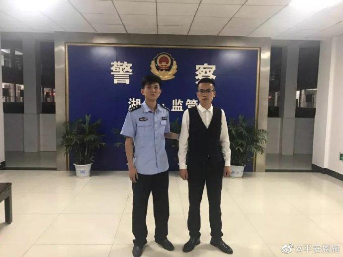 """【异闻观止】网友恶搞""""四盒旺仔牛奶被碾""""遭行政拘留"""