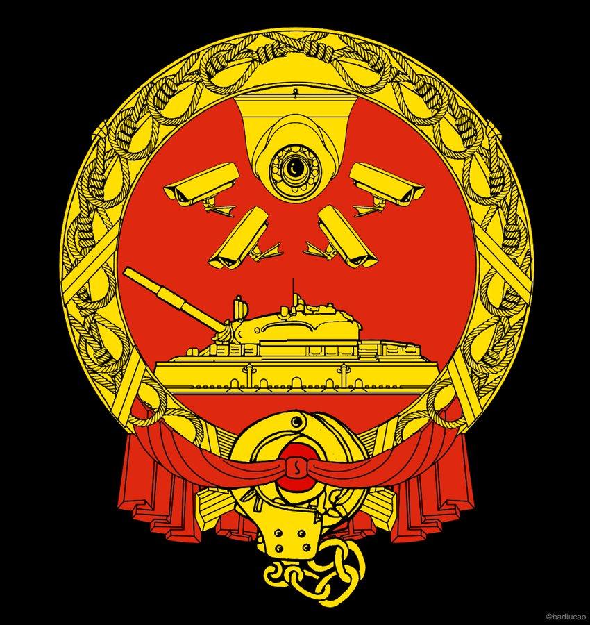 """【麻辣总局】""""香港民主之父""""李鹏""""悼念会"""""""