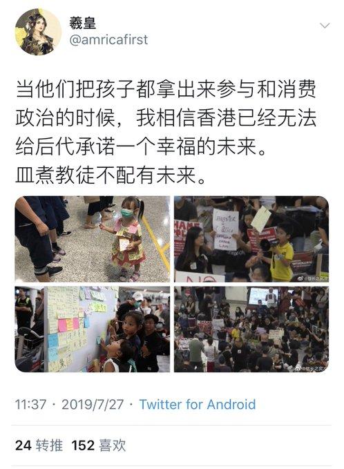 【图说天朝】中国孩子的未来只有红色?