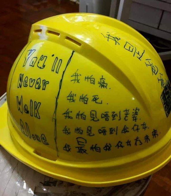 【图说天朝】一名香港抗议者爸爸的头盔