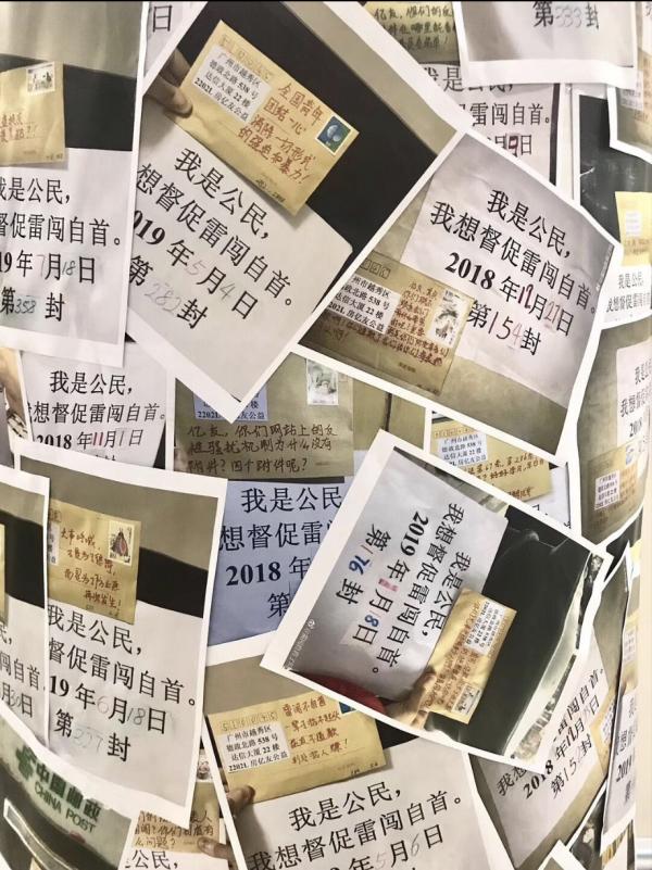 豆瓣 | 广州#Metoo展览 只展3天
