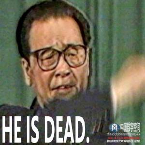 """【众人推】他的去世 都没人说""""死者为大""""了"""
