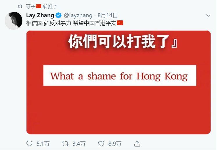 """【立此存照】爱国护旗手担忧steam被封 怒斥中国""""制度愚蠢"""""""