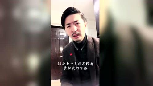 """【CDTV】律师陈秋实""""香港观察反送中""""视频合辑"""