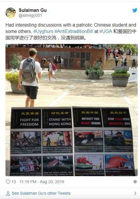 德国之音 | 挺港vs爱中:美国校园海报拉锯战