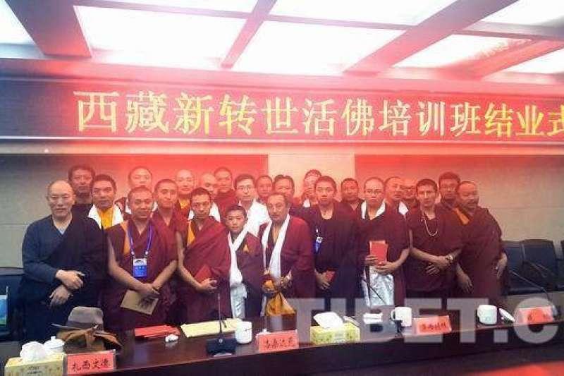 风传媒 | 西藏举办「活佛转世管理培训班」
