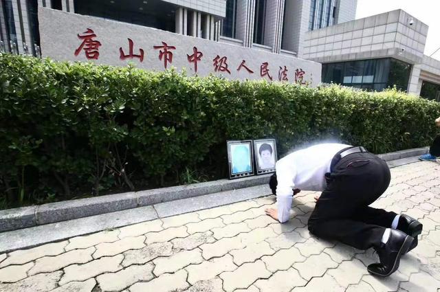 潇湘新闻 | 唐山廖海军:追责没完,死者父亲都不信我是凶手