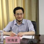 何海波:为李金星律师申辩