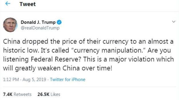 "BBC | 人民币""破七""后,美国25年来首次把中国列为汇率操纵国"