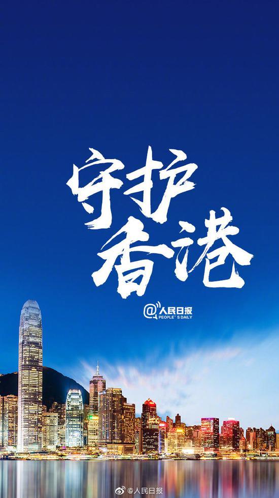 """香港""""无大台""""抗争运动正在创造奇迹"""