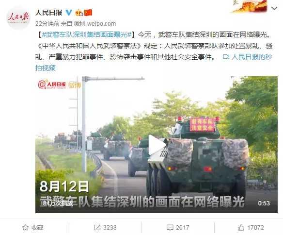 """【立此存照】""""国家对香港暴力分子的严正警告"""""""