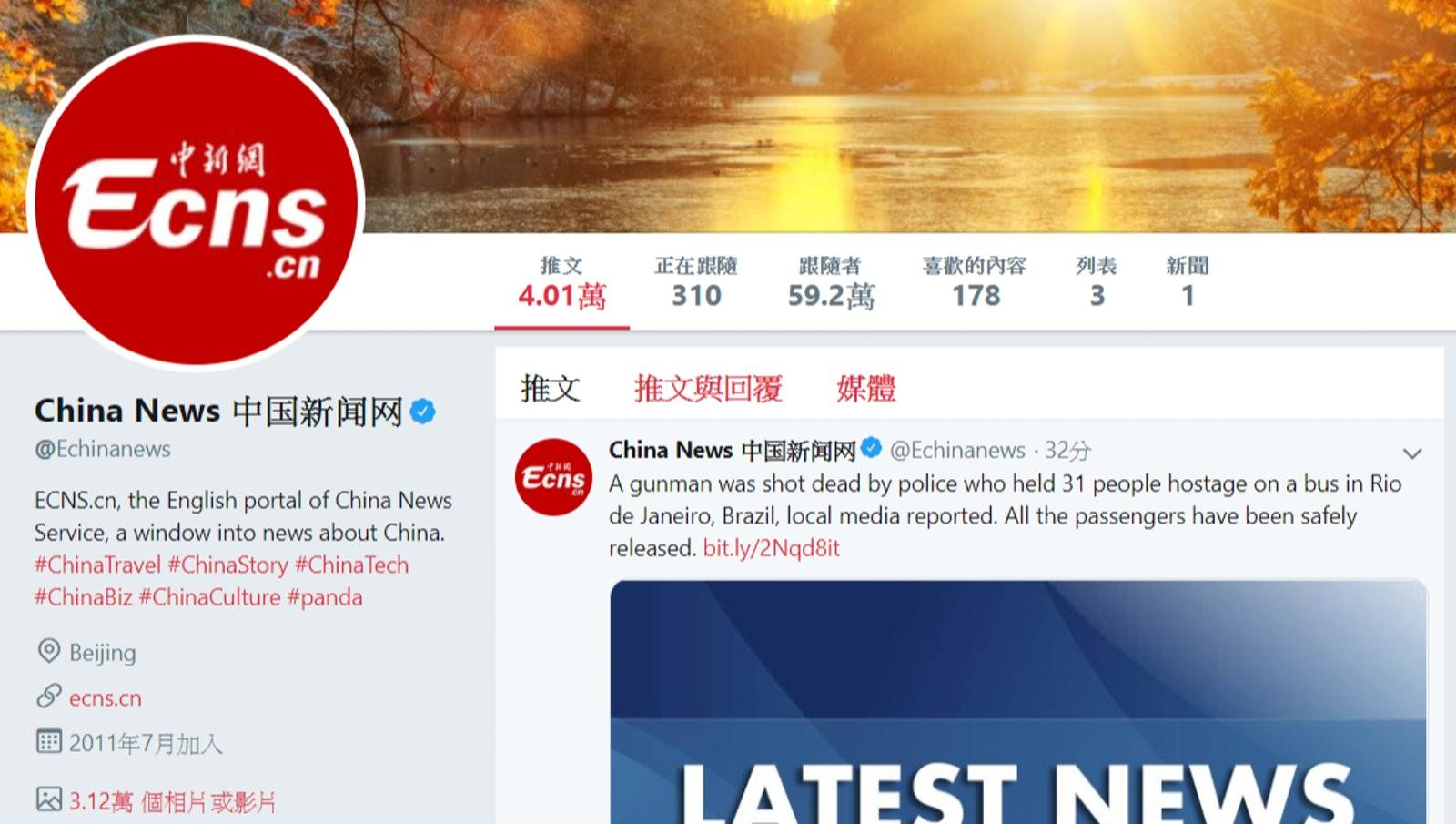 香港01 | 官媒招标推特推广项目曝光:斥资125万增加58万粉丝