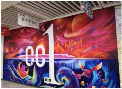 新京报 | 深圳地铁站避孕套广告被撤:失语的性教育如何破壁?