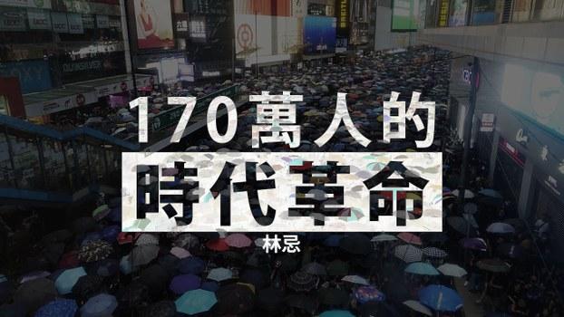 法律人杨斌:港陆媒体冲突杂感